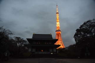 Zozoji Temple and Tokyo Tower