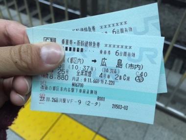 bullet train tickets