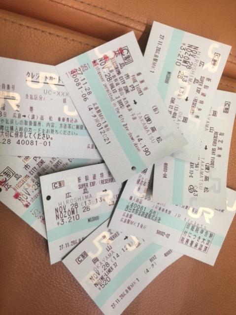 train tickets to Takamatsu
