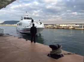 high-speed boat to Tonosho Port