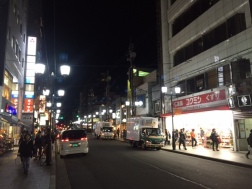 Downtown Kyoto